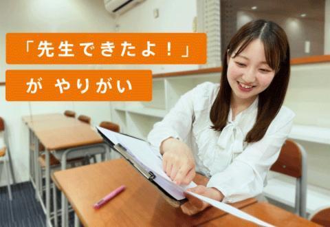 ベスト個別学院 塩川町教室の画像・写真